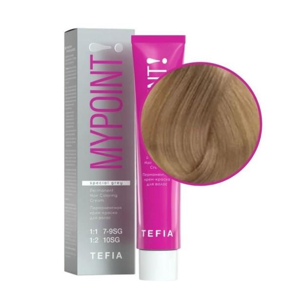 Kapous Professional Блеск-шампунь для волос Brilliants gloss, 250 мл