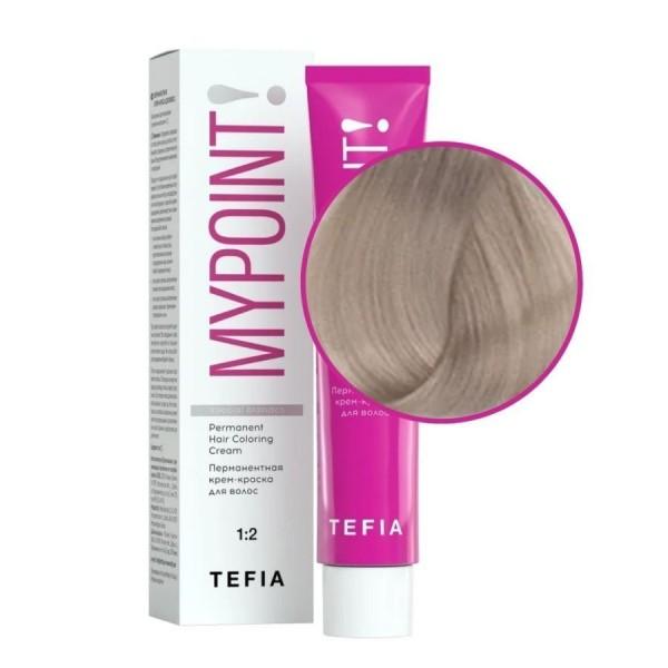 Kapous Professional Гель-спрей для волос сильной фиксации Gel-spray Strong, 100 мл