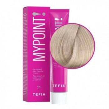 Kapous Professional Глина для укладки волос нормальной фиксации Sculpture Clay, 100 мл