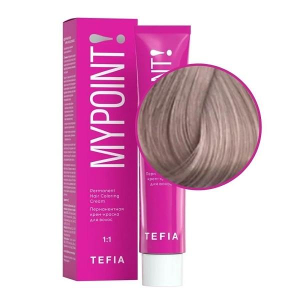 Kapous Professional Защитный крем Protect Point для волос и кожи головы, 150 мл