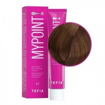 Kapous Professional Краска для бровей и ресниц с кератином, коричневый Magic Keratin, 30 мл