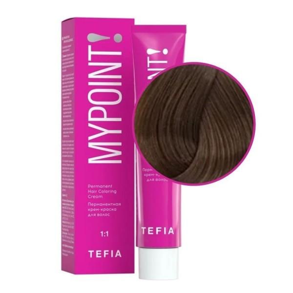 Kapous Professional Кремообразная окислительная эмульсия Blond Cremoxon с экстрактом Жемчуга серии Blond Bar 1,5%, 1000 мл