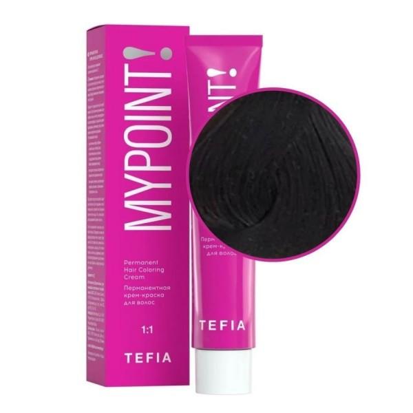 Kapous Кремообразная окислительная эмульсия Blond Cremoxon с экстрактом Жемчуга серии Blond Bar Активатор, 1000 мл