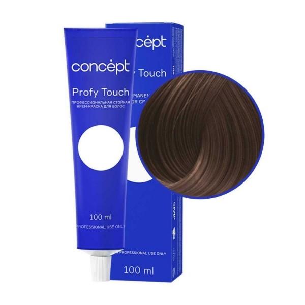 Kapous Professional Кашемир-Шампунь с протеинами кашемира серии Luxe Care, 1000 мл