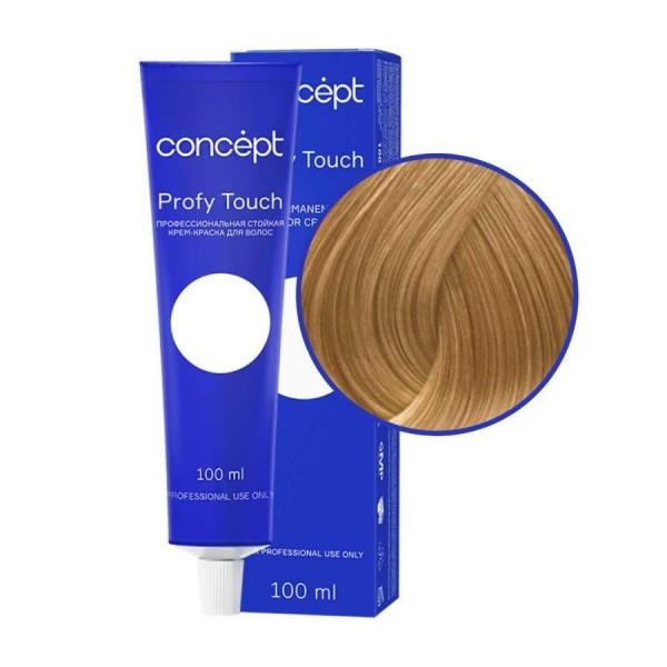 Kapous Professional Краситель прямого действия для волос Rainbow, Оранжевый, 200 мл