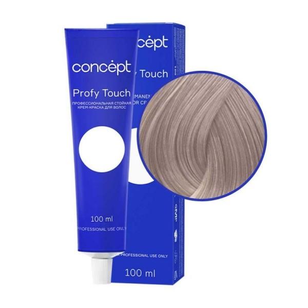 Kapous Professional Краситель прямого действия для волос Rainbow, Желтый, 200 мл