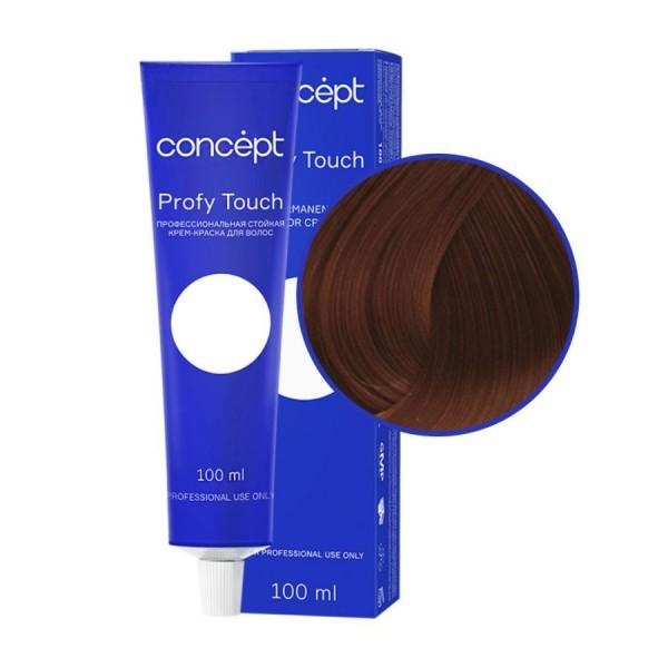 Kapous Professional Моделирующая паста для волос сильной фиксации Matt Gloss, 100 мл