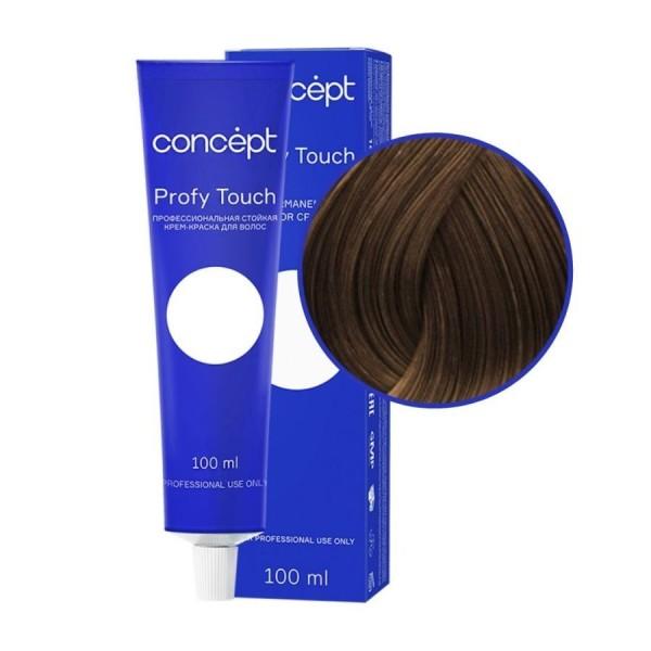 Kapous Professional Мультиспрей для укладки волос 18 в 1 Multi Spray, 250 мл