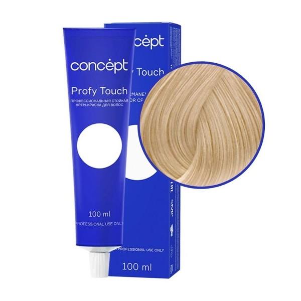 Kapous Professional Оттеночный бальзам для волос Life Color, медный, 200 мл