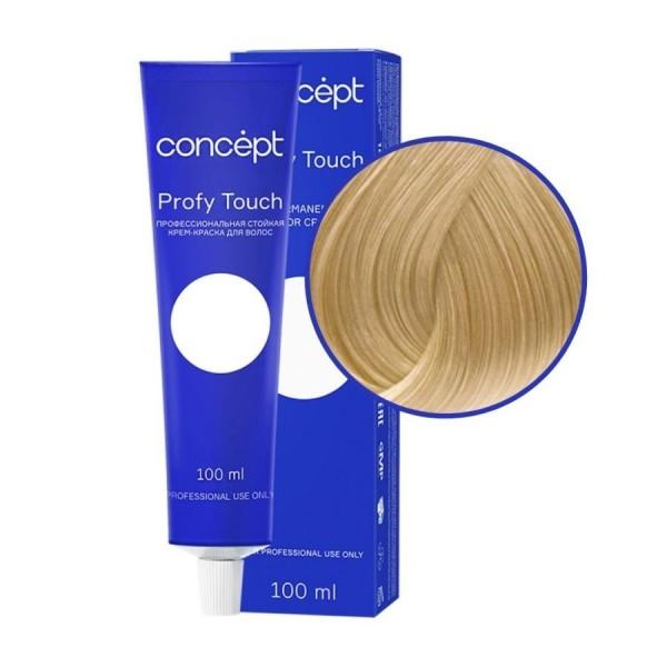 Kapous Professional Оттеночный бальзам для волос Life Color, песочный, 200 мл