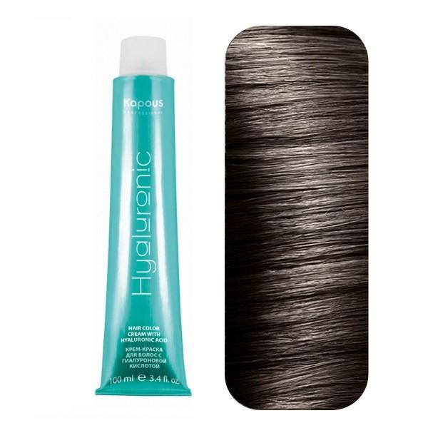 Kapous Professional Питательный оттеночный бальзам для оттенков блонд Blond Bar, Перламутровый, 200 мл