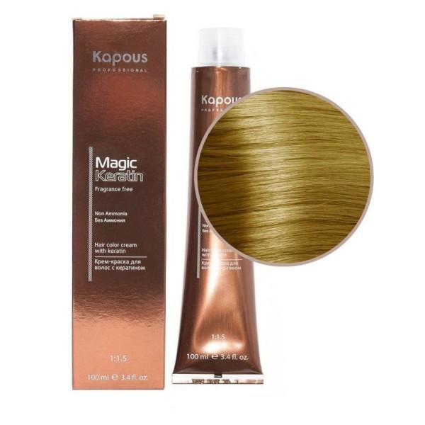 Kapous Professional Сыворотка-уход для окрашенных волос Dual Renascence 2 phase, 500 мл