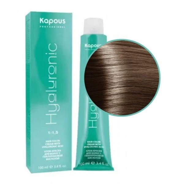 KeraSys Кондиционер для волос «выпрямление» - Salon care, 600мл