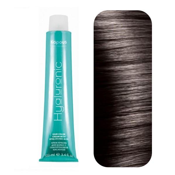 KeraSys Маска для волос «питательная» - Salon care moringa texturizer treatment, 200мл