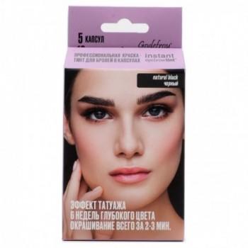 L'Oreal Professionnel 5 крем-краска для волос без аммиака - светлый шатен Dia Light, 50 мл
