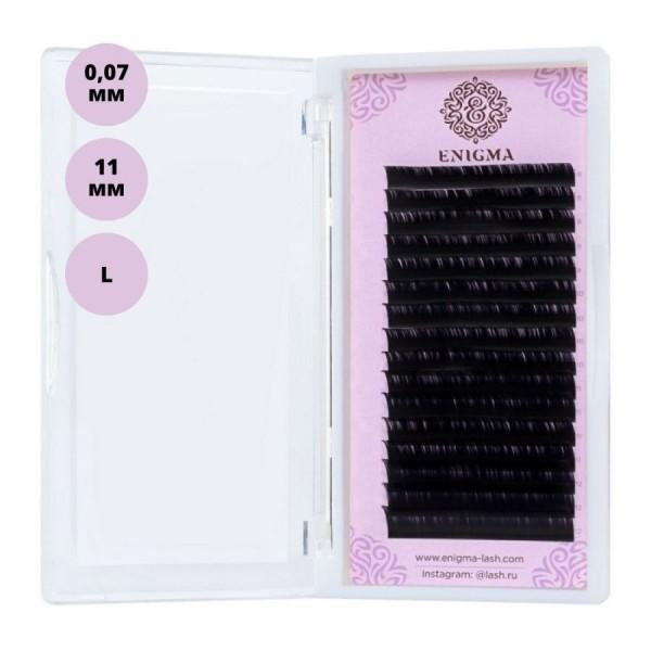Lador Сыворотка для волос ночная восстанавливающая - Sleeping clinic ampoule, 20мл