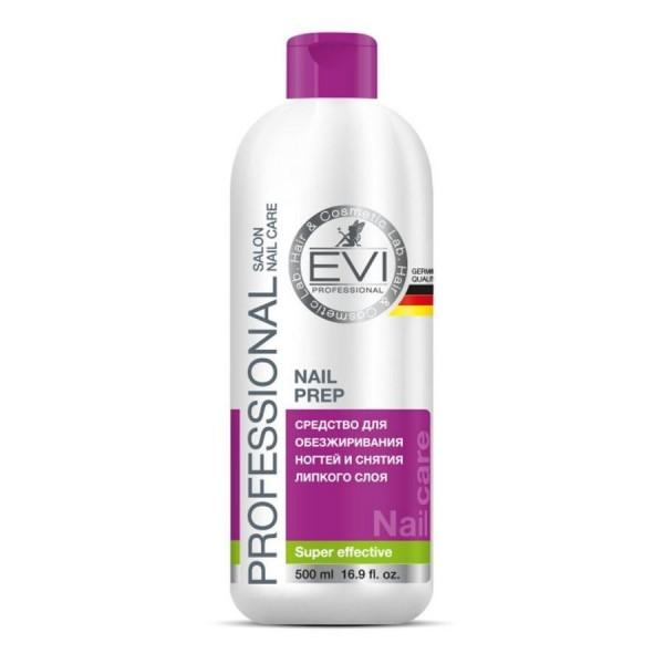 Ollin Professional 10/73 краситель для волос без аммиака стойкий - светлый блондин коричнево-золотистый Silk Touch, 60 мл