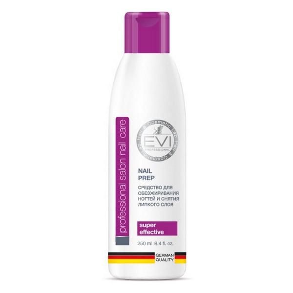 Ollin Professional 10/73 крем-краска для волос стойкая - светлый блондин коричнево-золотистый Ollin Color, 60 мл