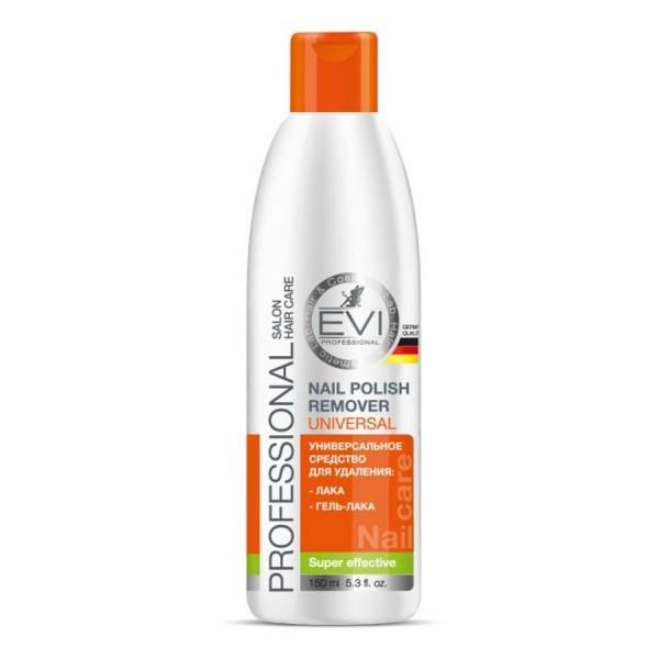 Ollin Professional 4/71 крем-краска для волос стойкая - шатен коричнево-пепельный Performance, 60 мл