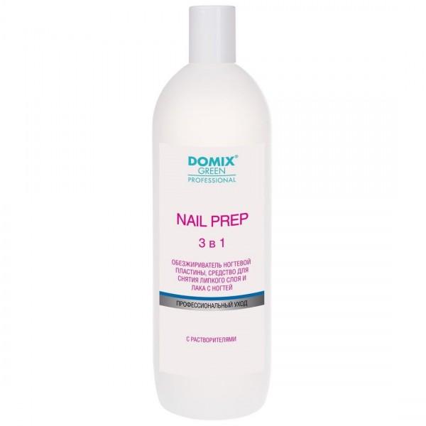 Ollin Professional 4/5 крем-краска для волос стойкая - шатен махагоновый Performance, 60 мл