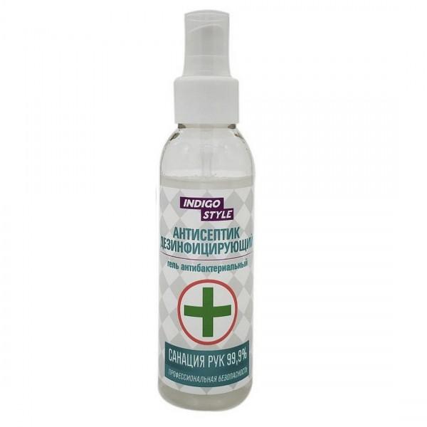 Ollin Professional 11/21 крем-краска для волос стойкая - специальный блондин фиолетово-пепельный Performance, 60 мл