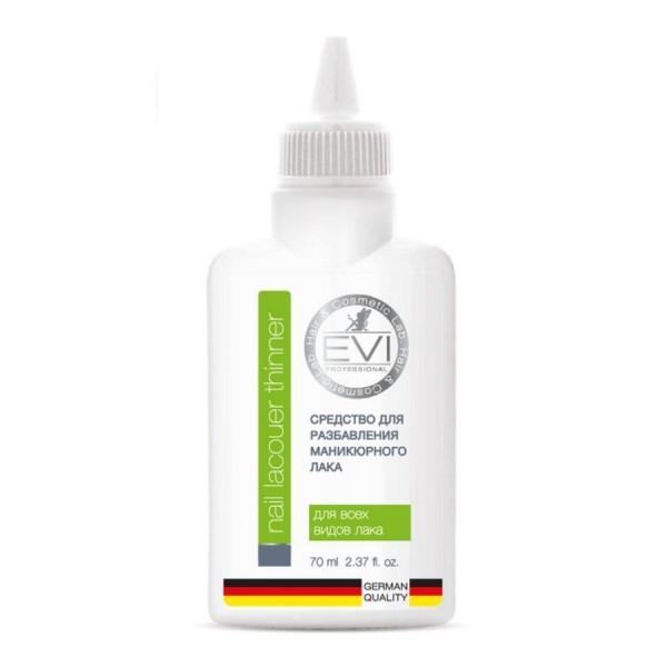 Ollin Professional 11/43 крем-краска для волос стойкая - специальный блондин медно-золотистый Performance, 60 мл