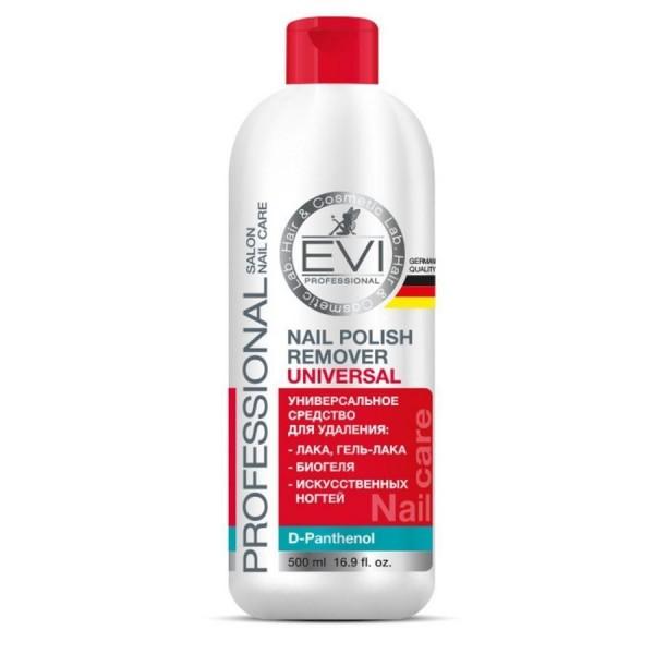 Ollin Professional 11/7 крем-краска для волос стойкая - специальный блондин коричневый Performance, 60 мл