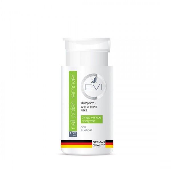 Ollin Professional 2/0 крем-краска для волос стойкая - черный Performance, 60 мл