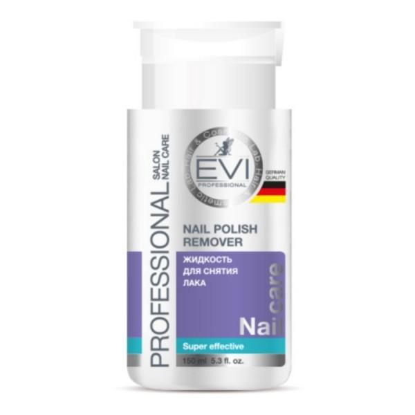Ollin Professional 2/22 крем-краска для волос стойкая - черный фиолетовый Performance, 60 мл