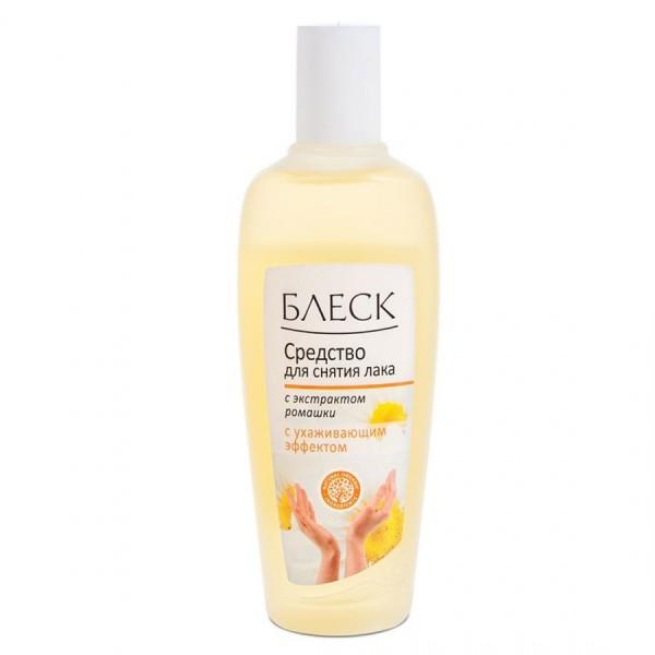 Ollin Professional 5/22 крем-краска для волос стойкая - светлый шатен фиолетовый Performance, 60 мл