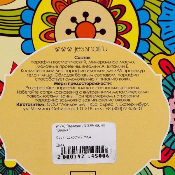 Ollin Professional 8/21 крем-краска для волос стойкая - светло-русый фиолетово-пепельный Ollin Color, 60 мл