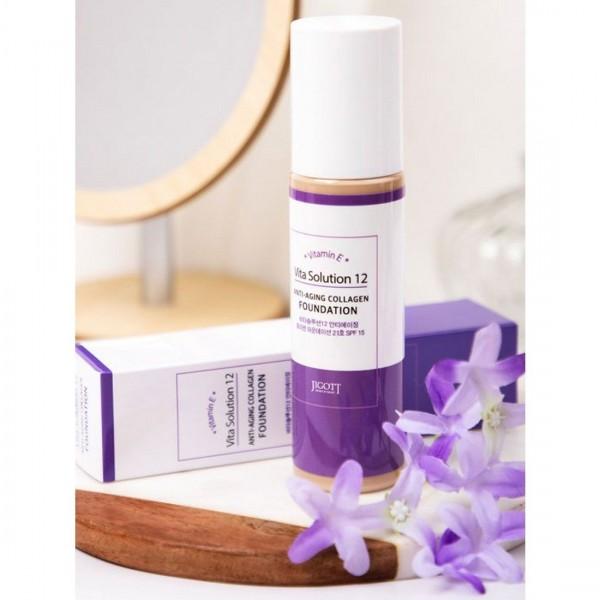 Ollin Professional 7/34 краситель для волос без аммиака стойкий - русый золотисто-медный Silk Touch, 60 мл