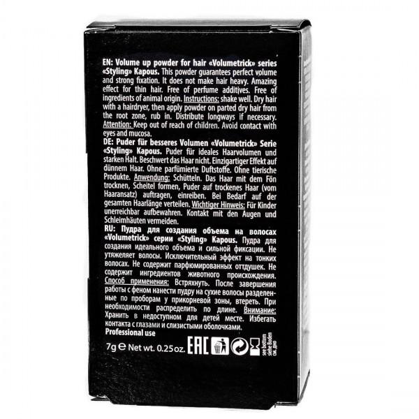 Ollin Professional N-JOY 4/13 шатен пепельно-золотистый перманентная крем-краска для волос 100 мл