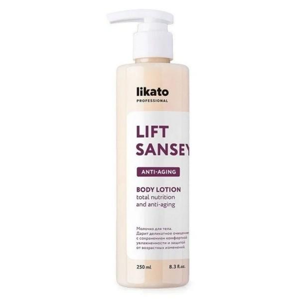 Ollin Professional Флюид-препигментатор для волос - желтый Service Line, 90 мл